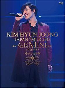 Nuevo-Kim-Hyun-Joong-Japon-Tour-2015-Gemini-tipo-un-Blu-ray-de-Japon