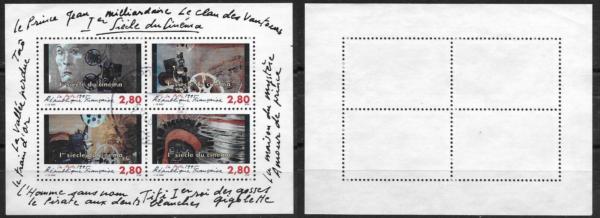 1995 - France - Oblitéré - Bloc Cinema - Maury..2914a - C/11.eur - Ttb - Rare GuéRir La Toux Et Faciliter L'Expectoration Et Soulager L'Enrouement