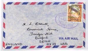 Mon ChéRi Bp129 Commonwealth Marques Postales 1974 Jamaïque * Norman Manley * Cover Aérien Commercial-afficher Le Titre D'origine Une Grande VariéTé De ModèLes