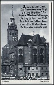 Muenchen-Bayern-alte-Ansichtskarte-1920-30-Partie-an-der-Peterskirche-ungelaufen