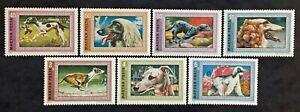 Briefmarke-Ungarn-Yvert-Und-Tellier-N-2221-Rechts-2227-N-MNH-Cyn36