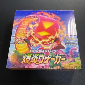 Pokemon Card Sword /& Shield Booster Explosive Walker S2a Sealed Pack 5 Cards JP