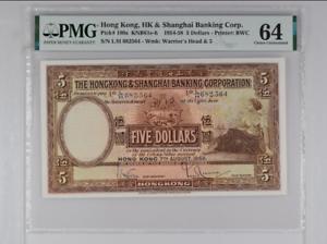 HONG-KONG-P-180a-HSBC-1958-5-DOLLARS-PMG-64-CHOICE-UNC