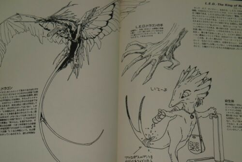 The Five Star Stories vol.4 Details about  /JAPAN Mamoru Nagano manga