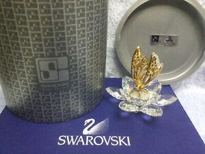 Swarovski In Flight Gold Butterfly (US/Canada) - 7551100000. Retired '88. MIB