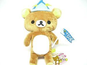 "San-X Rilakkuma Relax Bear Holiday Plush Doll Toy Kabuto Armor Brown Teddy 12"""