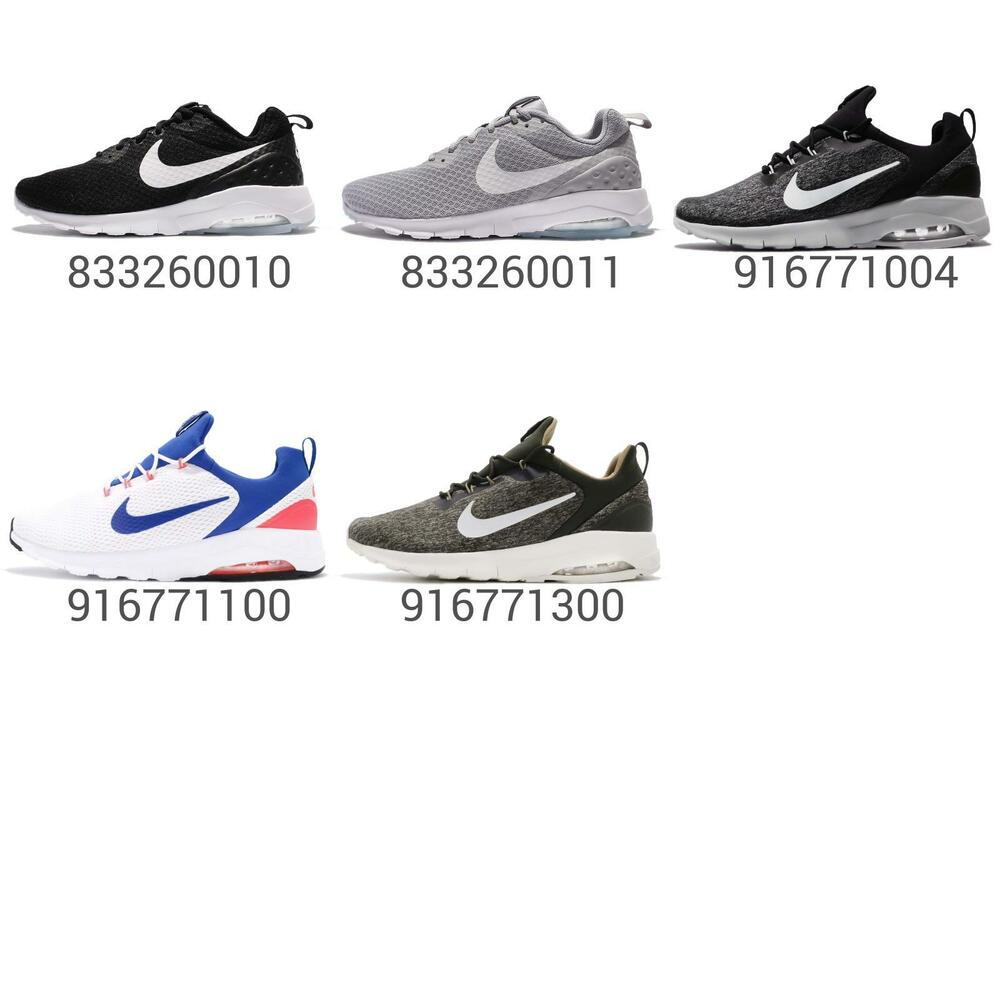 Nike Air Max Motion homme 1 fonctionnement chaussures Sneakers Pick 1 homme 74355e