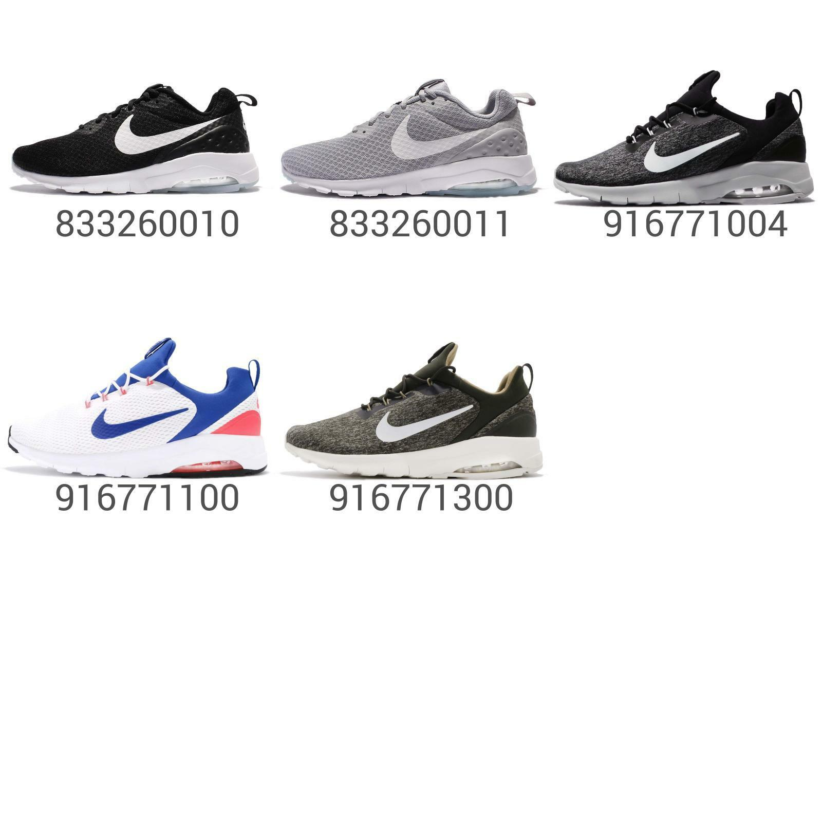 7a151c2723 Air Motion Mens Running shoes Sneakers Pick 1 Max Nike nudyxj756-new ...