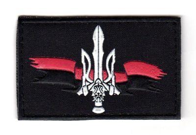 Ukrainian Army Military Patch Flag of Ukraine Battle Tryzub UPA Uniform