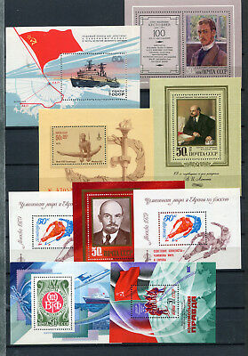 Schlussverkauf Lot Sowjetunion ** 120-154 Blocklot Aus Nr 40375