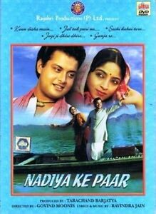 NADIYA-KE-PAAR-BRAND-NEW-BOLLYWOOD-DVD