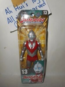 BANDAI-Ultra-Hero-Series-UHS-13-Ultraman-Powered