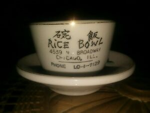 VINTAGE-bol-de-riz-Restaurant-Chicago-Illinois-tres-rare-bol-et-soucoupe-publicite