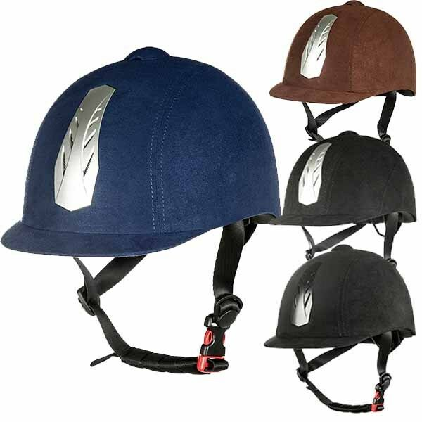 Pferdo 24 HKM Riding Helmet NEW AIR Stripe Riding Cap Safety Riding Helmet Adjustable