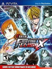Dengeki Bunko: Fighting Climax Bundle (Sony PlayStation Vita, 2015)