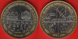Cape-Verde-250-escudos-2015-034-Independence-and-Development-034-BiMetallic-UNC