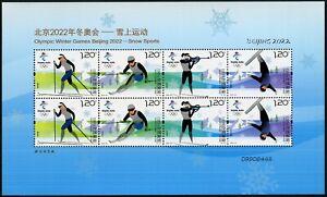 China-PRC-2018-32-Olympic-Winter-Games-2022-Beijing-Kleinbogen-Postfrisch-MNH