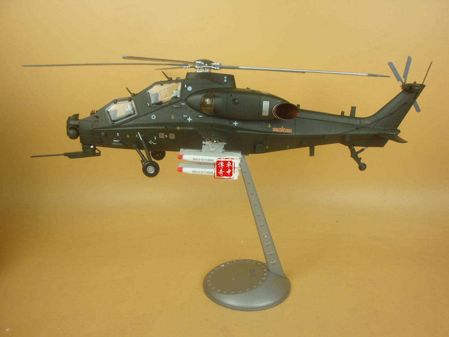 1 32 WZ-10 military armed helicopter aircraft model green color