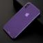 miniature 16 - IPhone Full Back Cover Coque Rigide Ultra Thin 0,35 mm Case Housse Étui UltraFin