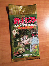 1x JAPANESE Pokemon JUNGLE Set Booster Long 10-Card Pack Pocket Monster From Box