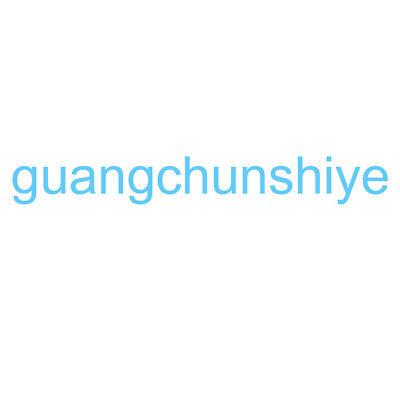 guangchunshiye668