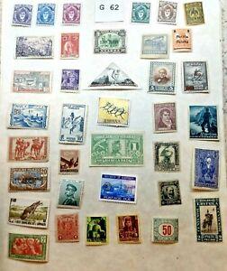 Mint worldwide stamps.  Lot # G 62 San Marino, Haiti, Maraco, Zanzibar, Italy