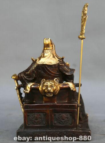 """7.9/"""" China Bronze Gild Dragon Warrior God Guan Gong Yu Guan Yu Read Books Statue"""