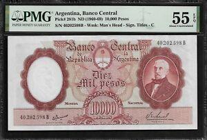 Argentina 10,000 Pesos 1960 - 69 PMG 55 EPQ   P# 281b