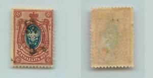 Armenia  🇦🇲 1920  SC 141 used handstamped type F or G black . rta8522