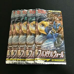Pokemon-Kartenspiel-sm9b-Vollmetall-Wall-versiegelt-Booster-Packs-x5-Japanisch