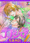 Love Share by Aoi Kujyou (Paperback, 2008)