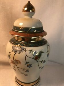 Japanese-Sutsumi-Porcelain-Ginger-Jar-Vintage-Decorated-With-Flowers-And-Signed