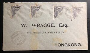 1910 Macao Macau Portugal Bisect Stamp Commercial Cover To Hong Kong #81