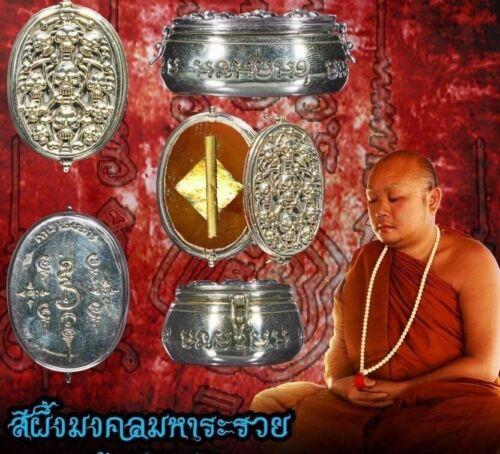 Charming Wax Mongkhon Mahalaluay Ajarn Manit Talisman Thai Amulet Charm Love