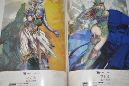 JAPAN Lord of Vermilion II Art book Aka Not with Card