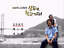 thumbnail 118 - Korean Drama from $12 Each Region ALL DVDs Your Pick, Combined Shipping $4