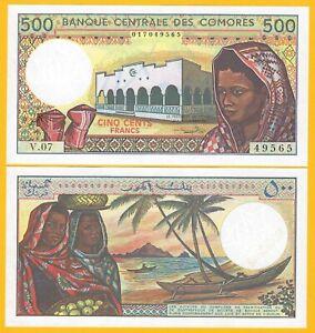 Comoros-500-Francs-p-10b-3-ND-1984-2004-UNC-Banknote