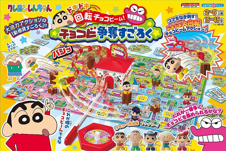 Crayon Shin-chan Doki Doki rotation Choco Beam  Chocobi Competition Board game