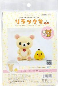 Hamanaka-Felt-Wool-Kit-San-x-Rilakkuma-Korilakkuma-And-Kiiroitori-Mascot