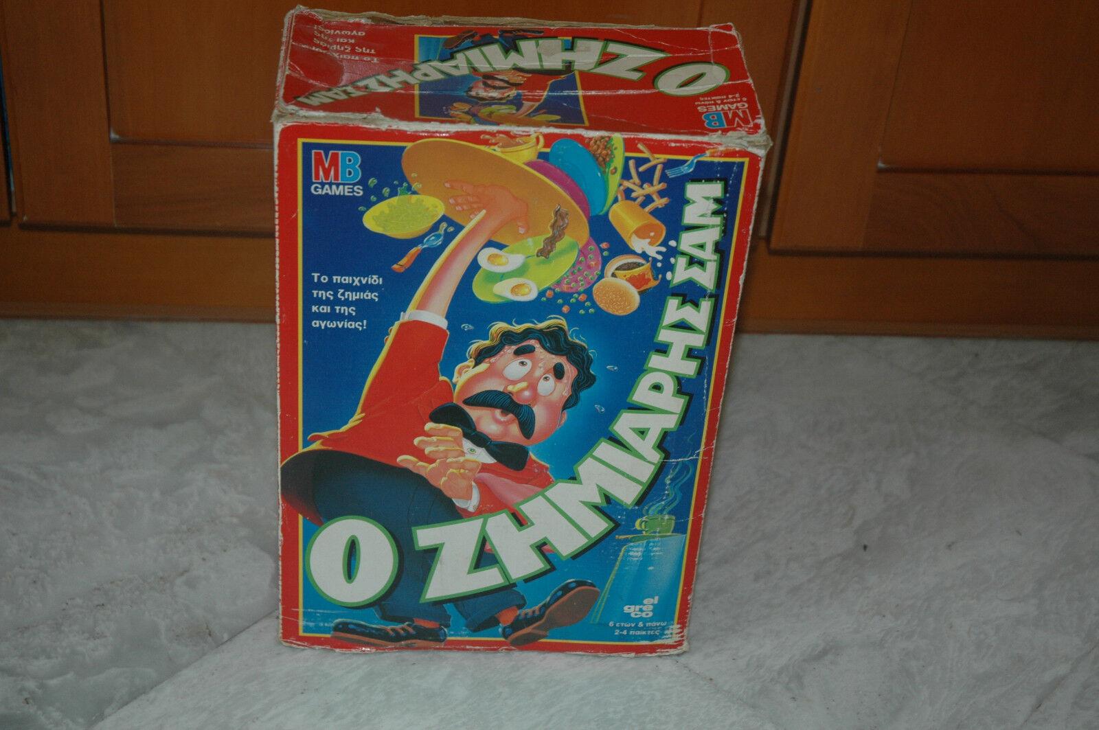 VTG MB ELGRECO EL GRECO STRECH OUT SAM ZIMIARIS SAM BOARD GAME GREEK
