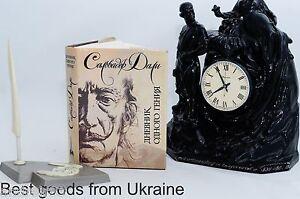 Diary of a Genius - Salvador Dalí Book 2000 Moscow