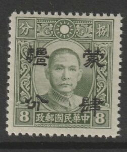 Japanese-occupation-single-Stamp-from-China-8-SEN-MNH