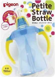 Pigeon-Petit-straw-bottle-baby-150mL