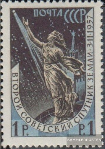 SovietUnion 2045A unmounted mint never hinged 1957 Satellites sputnik II