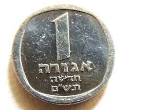 1980-Israel-One-1-New-Agora-Coin