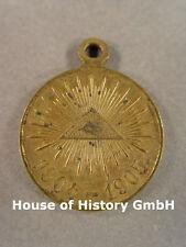 Russland: Bronze Medaille für den Russisch-Japanischen Krieg 1904-1905