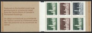 PARLIAMENT-Booklet-of-6-stamps-Canada-1985-947a-MNH-VF