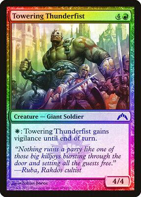 Basilica Screecher FOIL Gatecrash NM Black Common MAGIC MTG CARD ABUGames