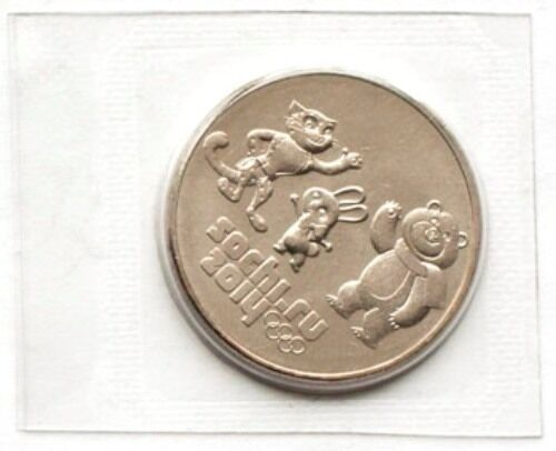 RUSSIA 25 RUBLES 2012 THE SOCHI 2014 OLYMPIC WINTER GAMES MASCOTS # 152