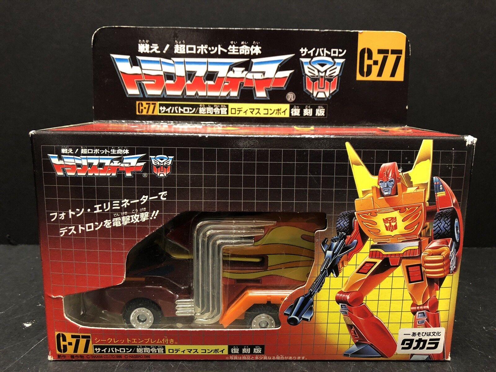 Takara Transformers Reissue C-77 Rodimus Prime ATL1053
